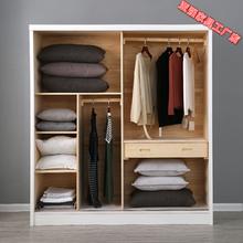 全推拉xi白色衣柜原jc衣柜家具平开定制卧室简约现代全屋实木