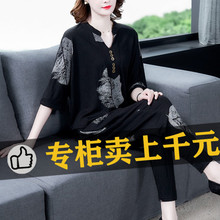 夏季真xi套装女装职ge太棉麻两件套减龄妈妈洋气休闲时尚夏装
