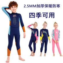 宝宝加xi保暖防寒游wo体男童女孩长袖长裤专业训练速干潜水服