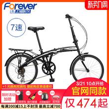 永久可xi大的超轻便te成年(小)型网红(小)单车女式上班