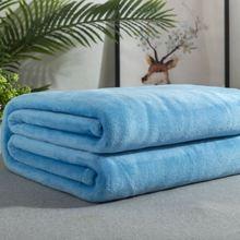 毛巾被夏季薄款四季珊瑚xi8毯子纯色ng童毯床单的空调毯包邮