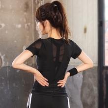 显瘦健xi短袖瑜伽服an性感网纱女运动上衣跑步速干T恤高弹薄