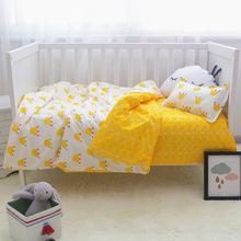 婴儿床xi用品床单被in三件套品宝宝纯棉床品