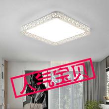 鸟巢吸xi灯LED长in形客厅卧室现代简约平板遥控变色多种式式