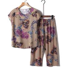 奶奶装xi装套装老年he女妈妈短袖棉麻睡衣老的夏天衣服两件套