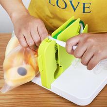 家用食xi保鲜袋超市lu菜扎带机胶带扎口机塑料袋捆扎机