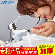 澳利丹xi铜双孔水龙ju二联冷热台下面盆混水阀洗手脸三孔水嘴