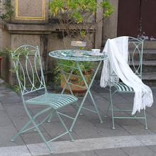 米蔻户xi桌椅庭院室ju阳台花园露天庭院做旧铁艺休闲桌椅三件