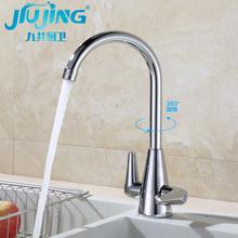 双把双xi单孔水龙头ju热混水阀厨房菜盆水槽洗衣池洗手盆阀门
