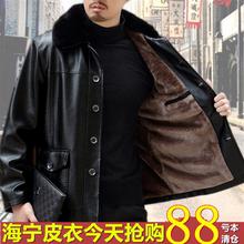 爸爸冬xj中老年皮衣bb领PU皮夹克中年加绒加厚皮毛一体外套男
