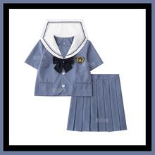 水星记xj正统JK制bb软妹亲子襟线水手服春夏式少女套