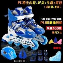 (小)女孩xj冰鞋宝宝四gw膝男宝宝炫酷男宝花式速滑旱四轮发光。
