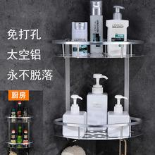 厕所置xj架洗手间卫ii室置物架免打孔壁挂式厨房收纳架