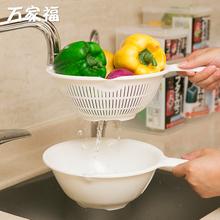 日本厨房洗菜篮塑料沥水篮洗菜盆 xj13子创意mc果盆两件套
