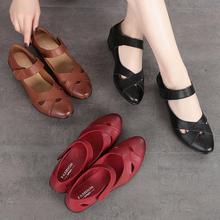 夏季新xj妈妈凉鞋休uy中老年透气老的鞋中年平跟防滑外穿女鞋