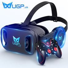 正品ugp游戏机VR眼镜xj9虚拟现实sr一体机3d体感手机用设备一套