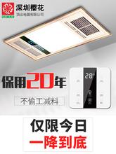 家用浴xj 风暖集成wp入式五合一led灯家用取暖器卫生间