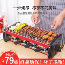 双层电xj烤炉家用无wp烤肉炉羊肉串烤架烤串机功能不粘电烤盘
