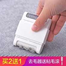 日本去xj球刮毛器去wp服整理刷衣物毛衣针织衫双头除毛修剪器
