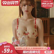 原创草xj内衣少女(小)wp无钢圈夏季薄式日系可爱bra文胸罩套装