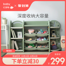 官方bxjbycarwp玩具收纳架幼儿园宝宝整理架大容量书柜置物架