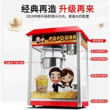 商用摆xj全自动器电lt米苞米花膨化机爆谷机