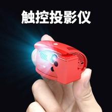 新式手xj迷你投影仪pt清(小)型墙投掌上便携式wifi一体机同屏无
