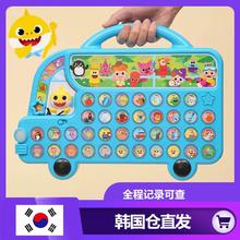 韩国直xkpinkf01鲨鱼宝宝识字巴士英语学习机启蒙音乐早教点读机