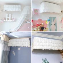 [xkpc]空调罩套格力美的装饰美化挡风盖巾