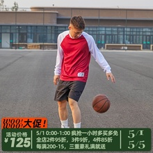 PHExk篮球速干Tzp袖春季2021新式圆领宽松运动上衣潮帅气衣服