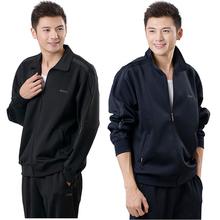 南韩丝xk动套装男加zp爸爸装长袖中老年的运动服套装男春秋