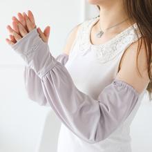 夏季冰xk晒袖套冰丝zxins潮宽松款薄式袖子手臂套袖男士