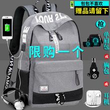 书包男xk宿ulzzzx学生初中高中背包时尚潮流韩款旅行双肩包
