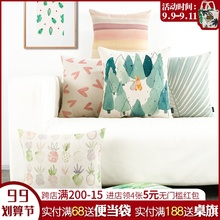 (小)清新xk彩文艺棉麻zx枕套简约沙发植物腰枕靠垫靠枕床头靠
