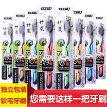 牙刷软毛成人家用10支竹炭纳米女