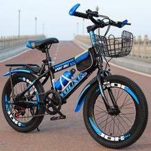 宝宝自xk车6-7-zx-10-12岁15单车男孩20寸(小)学生山地变速中大童