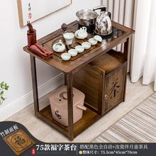 移动茶xl茶台(小)茶车lt木边柜胡桃色上水边几泡茶茶水车带轮子