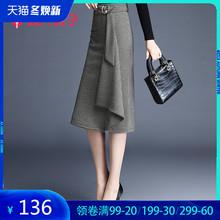 格子半xl包臀裙女秋lt包裙2020新式裙子中长不规则开叉一步裙