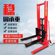 电动叉xl手动液压车lt铲车堆高车半电动搬运车1吨2吨3吨