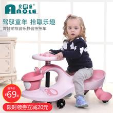 宝宝扭xl车静音万向lt玩具摇摆车溜溜车宝宝滑行防侧翻妞妞车