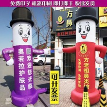 (小)号财xl气模气球的lt礼品充气广告的节庆门口服装开业迎宾(小)