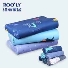 乳胶单xl60X40lt式外套枕巾记忆枕头套5030单只装一对拍2