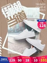 安踏情侣板鞋男鞋休闲鞋子女潮20xl130新款dl士运动鞋(小)白鞋