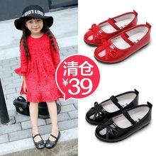 童鞋女xl皮鞋春秋儿kw黑色学生演出鞋红色豆豆鞋(小)女孩公主鞋