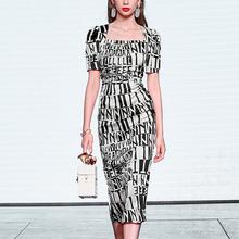 夏季2xl20新式女sc性感修身长裙裙子短袖显瘦中长式缎面连衣裙