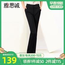 雅思诚xl裤子春秋2sj年新式职业女裤直筒裤高腰西裤春式西装长裤
