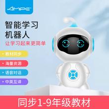 AMPxl宝宝早教Auw机器的wifi语音对话少儿学习益智玩具新品优惠