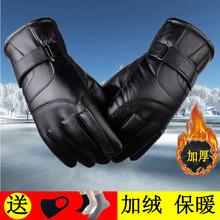 皮手套xl季男摩托车xf动车冬天骑车加绒加厚保暖手套加棉手套