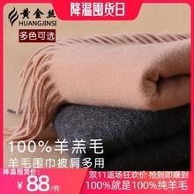羊毛围xl女春秋冬季xf款加厚围脖长式绒大披肩两用外百搭保暖