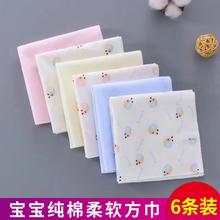 婴儿洗xl巾纯棉(小)方xf宝宝新生儿手帕超柔(小)手绢擦奶巾